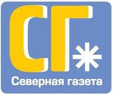 severnaya gazeta severnoe novosibirskaya oblast