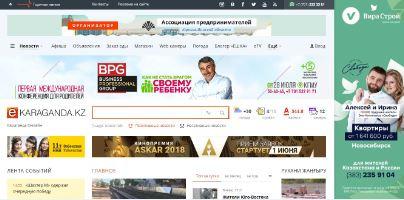 site ekaraganda.kz kazakhstan