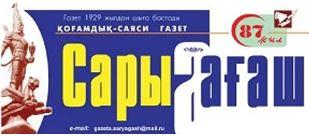 gazeta saryagash kazakhstan