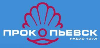 radio prokopievsk