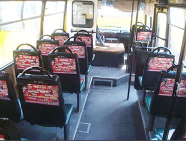 reklama v avtobusah v ust-kamenogorske kazakhstan