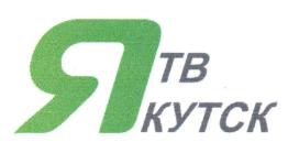 telekanal yakutsk tv yakutiya
