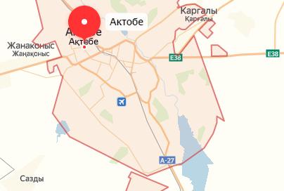 naruzhnaya reklama aktobe kazakhstan