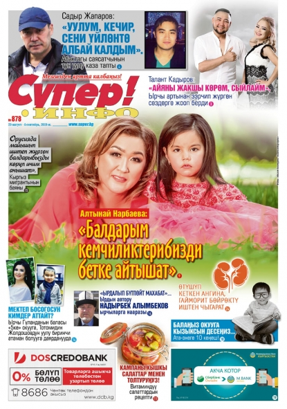gazeta super-info bishkek kyrgyzstan