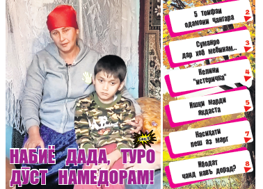 gazeta oila tajikistan