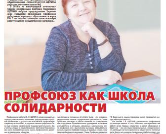 gazeta lyubimiy gorod zarechniy sverdlovskaya oblast