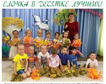 gazeta saldinskiy rabochiy nizhnyaya salda sverdlovskaya oblast
