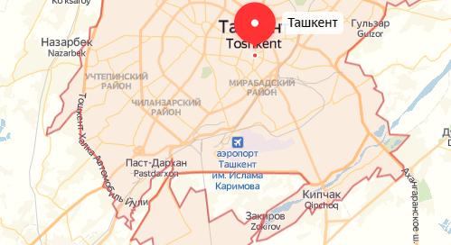 naruzhnaya reklama tashkent uzbekistan