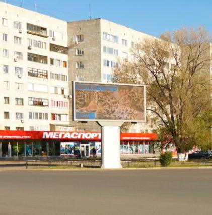 reklama na ulichnyh led-ekranah pavlodar kazakhstan