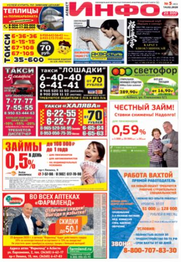gazeta asbest-info asbest sverdlovskaya oblast