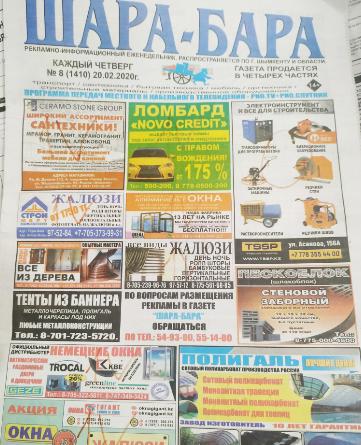 gazeta shara-bara shymkent kazakhstan