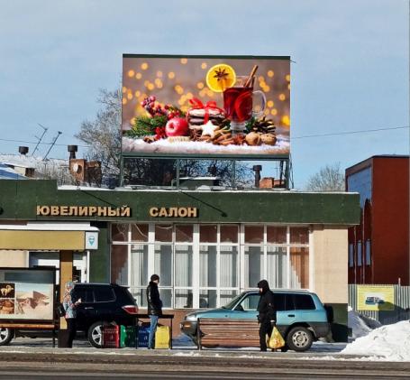 reklama na ulichnyh led-ekranah ust-kamenogorsk kazakhstan