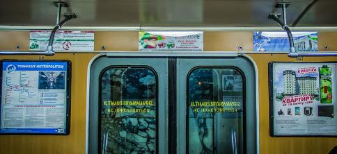reklama v metro tashkent