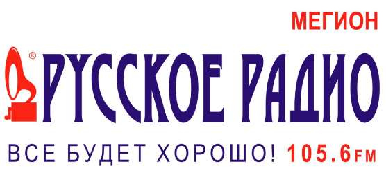 russkoe radio megion khanty-mansiyskiy ao