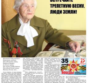 gazeta chanovskie vesti chany novosibirskaya oblast