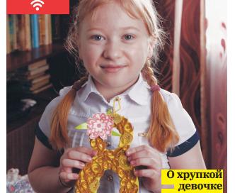 gazeta eho promyshlennaya kemerovskaya oblast