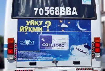 reklama na avtobusah v samarkande uzbekistan