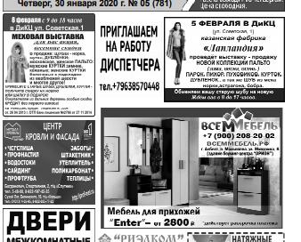 gazeta nash bogdanovich sverdlovskaya oblast