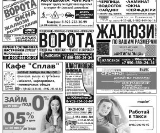 gazeta expert-vesti suhoy log