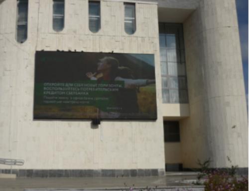 Реклама на LED-экране в Краснокаменске