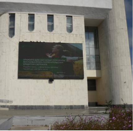 reklama na led-ekrane krasnokamensk