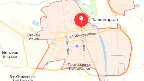 naruzhnaya reklama taldykorgan kazakhstan