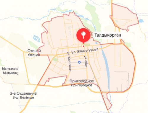 Наружная реклама в Талдыкоргане (Казахстан)