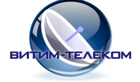 telekanal vitim-telekom bodaybo