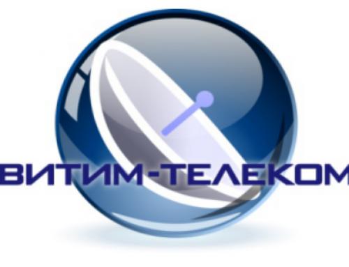 Телеканал «Витим-Телеком» (Бодайбо)
