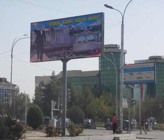 naruzhnaya reklama tajikistan