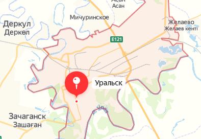 naruzhnaya reklama uralsk