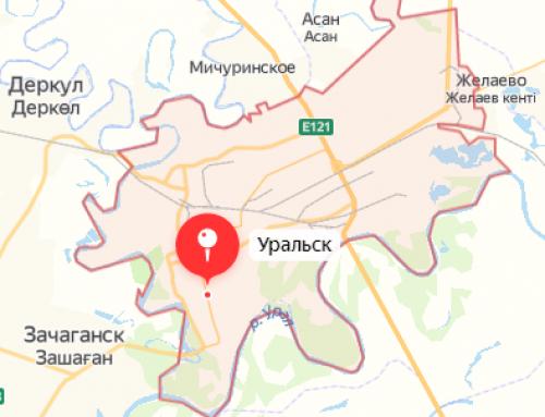 Наружная реклама в Уральске (Казахстан)