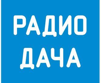 radio dacha kazakhstan