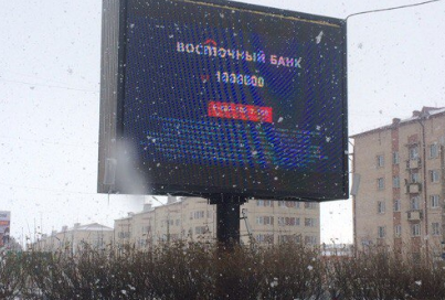 reklama na led-ekrane severobaykalsk