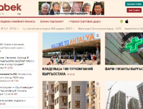 Сайт tazabek.kg (Кыргызстан)