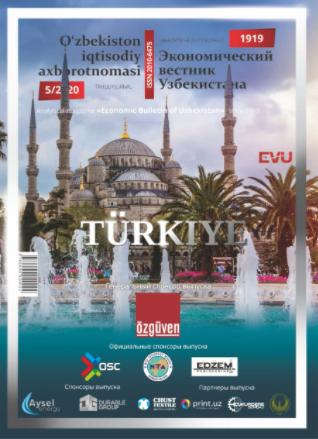 zhurnal ekonomicheskiy vestnik uzbekistana