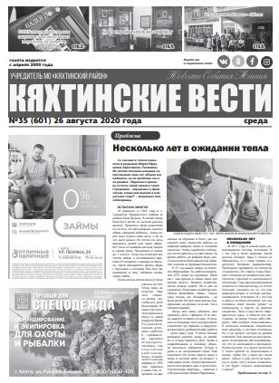gazeta kyahtinskie vesti kyahta buryatiya